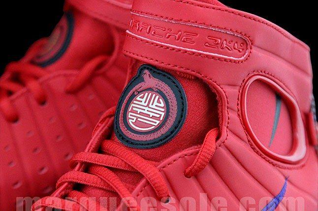 Nike Air Huarache 2K4 1