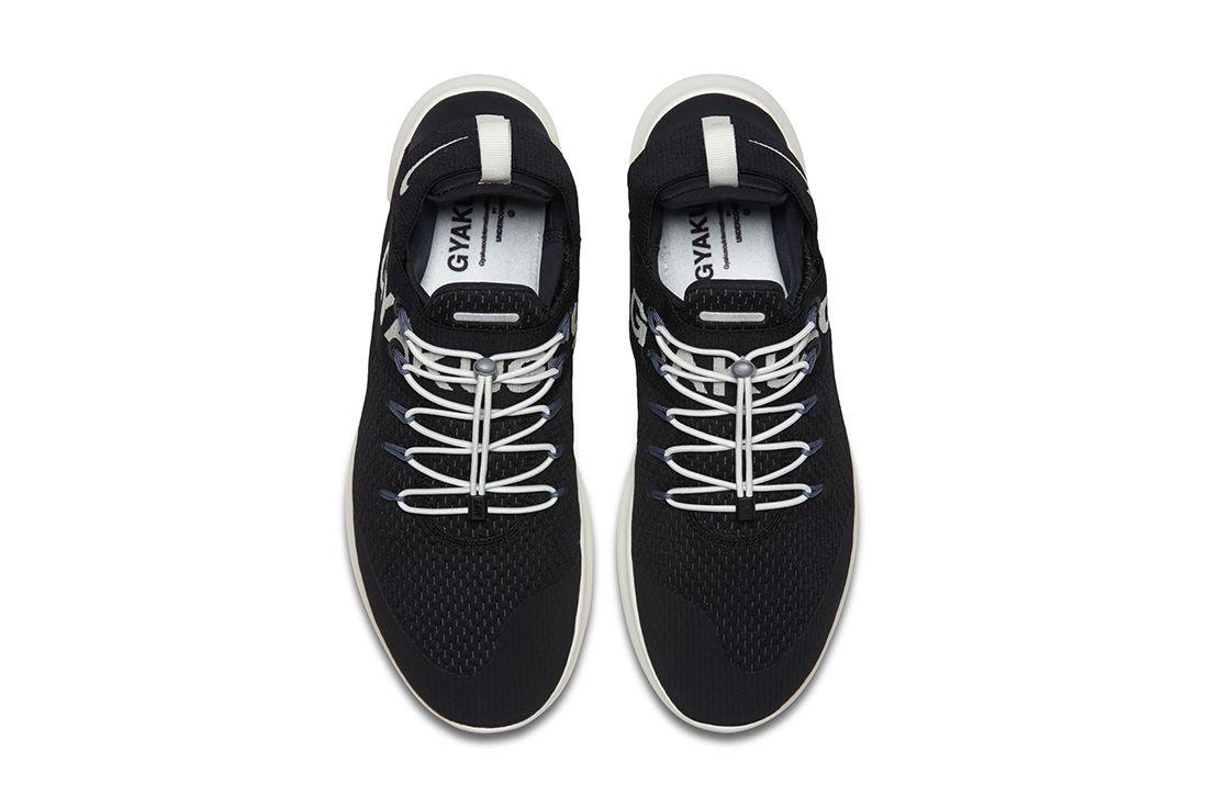 Gyakusou X Nike 1