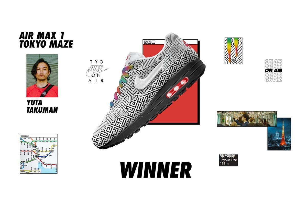 Nike On Air 2018 Winners 2