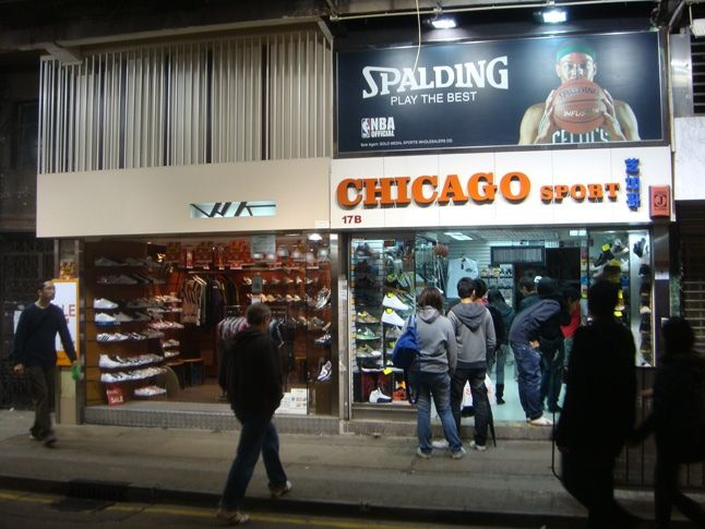 Hong Kong Sneaker St Mong Kok Under Threat 6