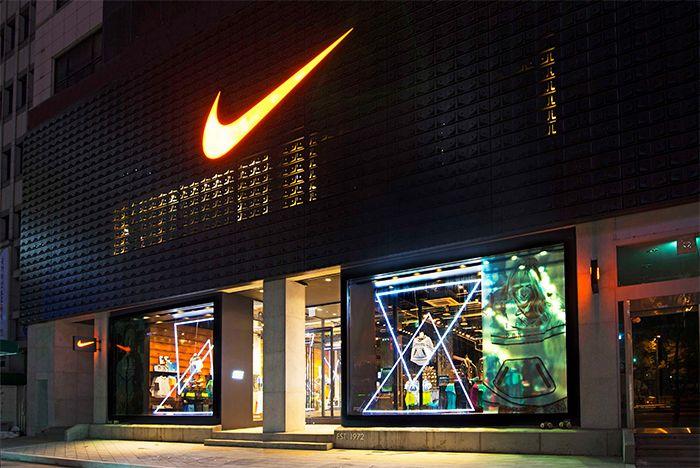 Nike Execs Leave 1