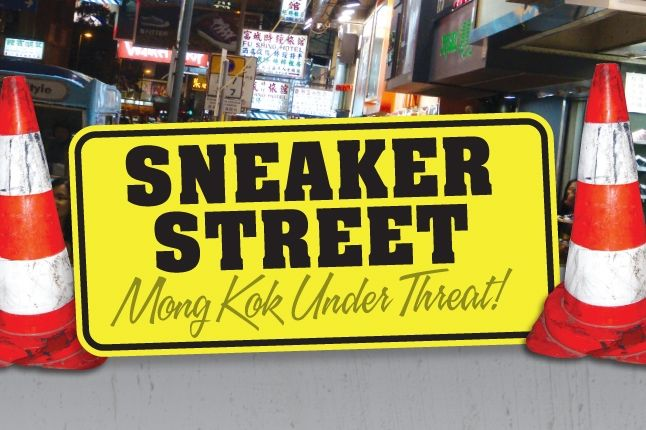Sneaker Street Mong Kok Under Threat 1