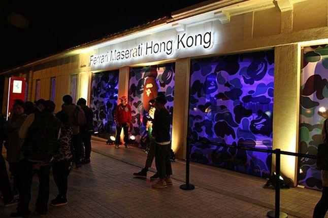 Bape Ferrari Hong Kong 1