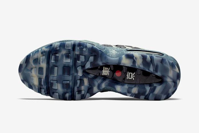 Nike Air Max 95 Japan Only Official Sole