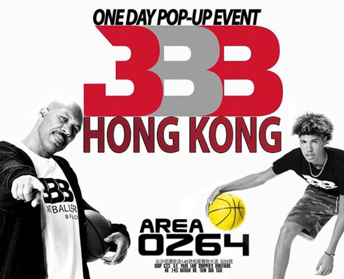 Big Baller Brand Hong Kong3