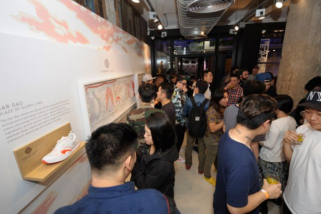 Hypebeast Puma Dim Sum Project Launch Recap 2 1