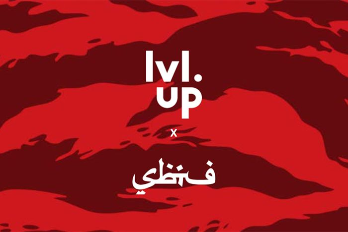 Sbtg Collaborates With Lvl Up Now