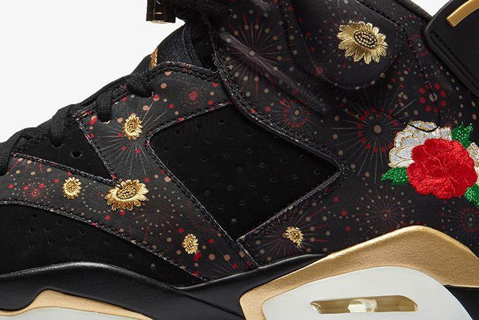Air Jordan 6 Chinese New Year Small