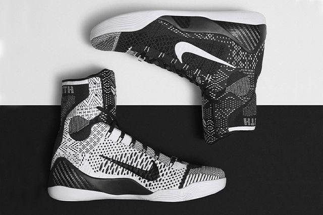 Nike Bhm 15
