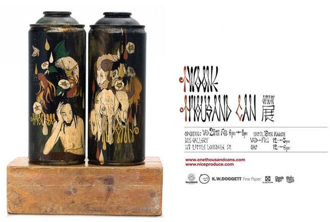 The Two One Thousand Can Exhibiton 1