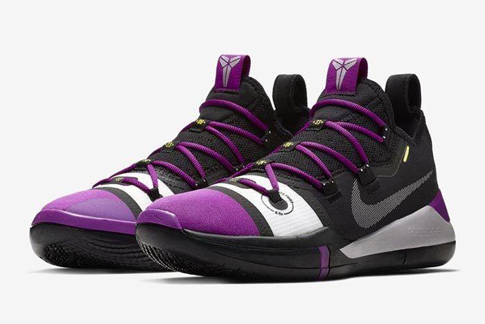 Nike Kobe Ad Exodus Purple 1