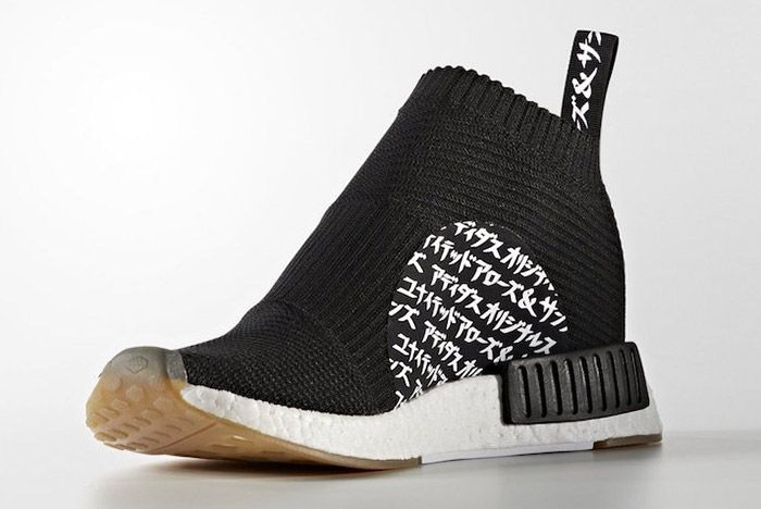 United Arrows Adidas Nmd City Sock 1