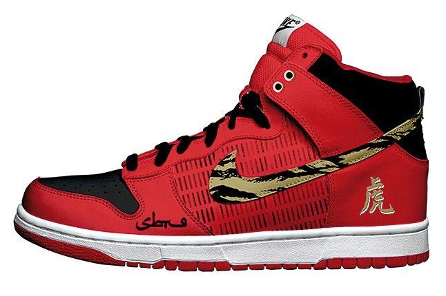 Sbtg Royale Fam Nike Dunk Hi Cny 1