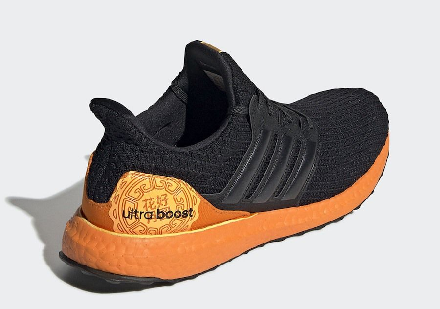 Adidas Ultra Boost Moon Festival Fw3727 Release Date 3