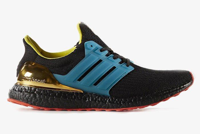 Kolor Adidas Ultraboost 1