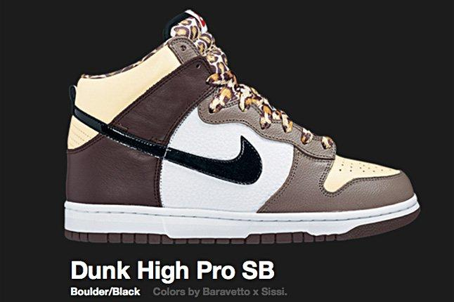Nike Dunk High Pro Sb Leopard 2008 1