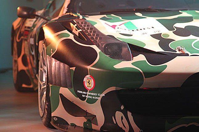 Bape Racing Car 1