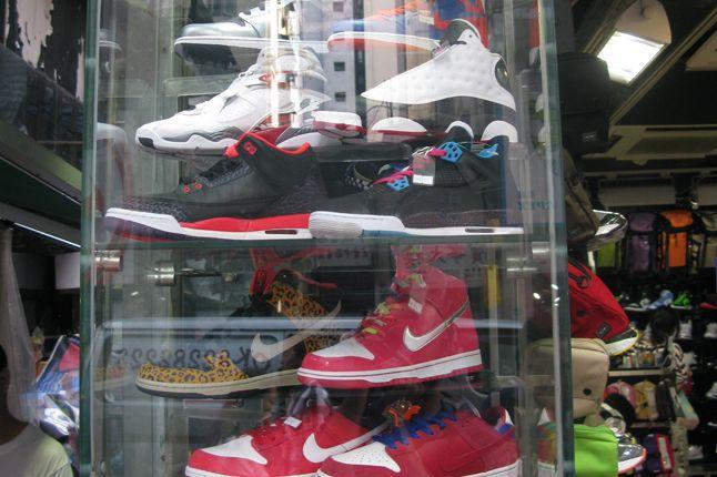 Sneaker Street 1 1