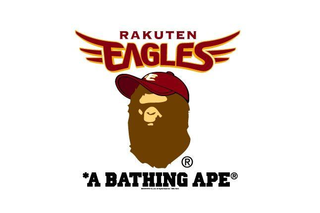 Bape Rakuten Logo 1