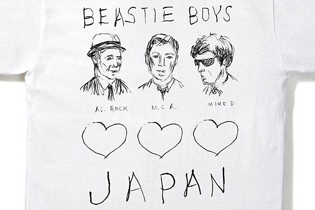 Bape Beastie Boys Charity Tee 5 1