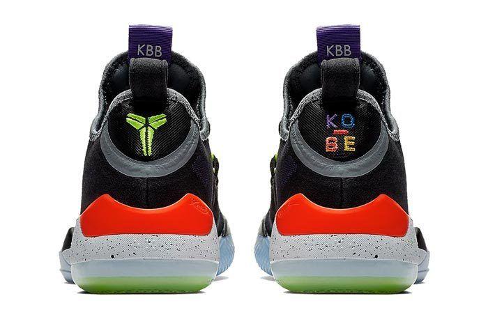 Nike Kobe Ad Volt Infrared 4