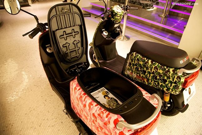 Bape Aeon Scooter 14 1