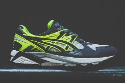 Asics Gel Kayano Trainer Grey Volt 7