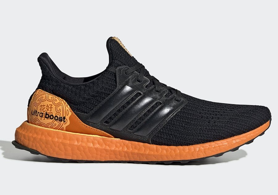 Adidas Ultra Boost Moon Festival Fw3727 Release Date
