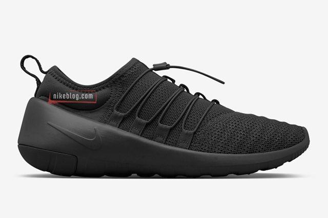 Nike Lab Introduces The Payaa 4