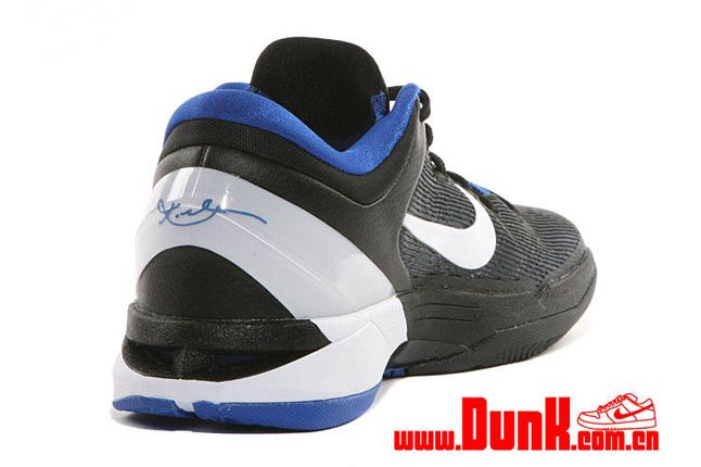 Nike Kobe Vii System Treasure Blue White Black 05 1