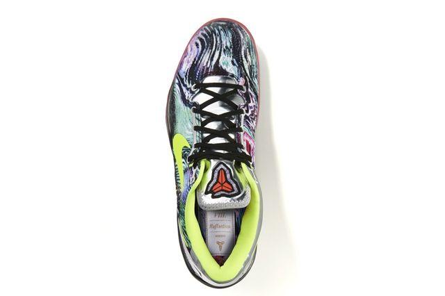 Nike Kobe 8 Prelude Top