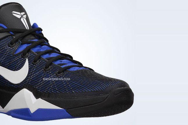 Nike Zoom Kobe Vii Duke 16 1