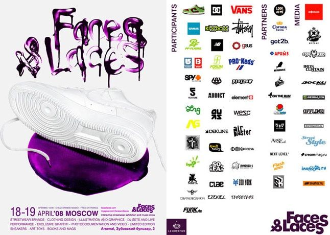 Faces And Laces Moscow 2