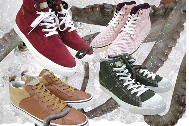 Ubiq Sneakers Tokyo 2 1