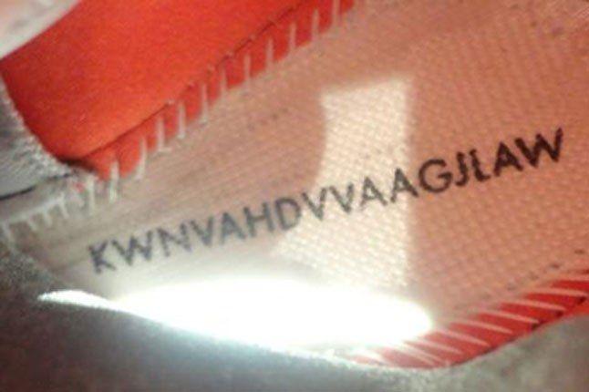 Nike Air Yeezy 2 7 1