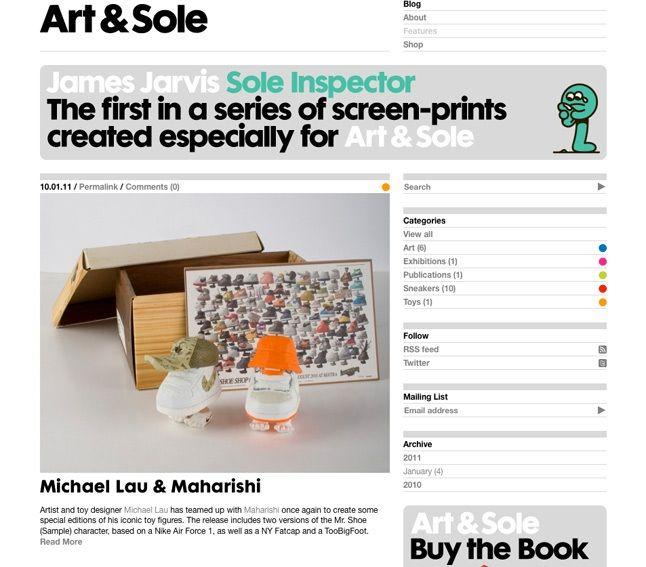 Art Sole Screen Shot 1