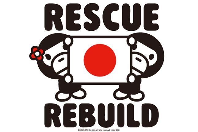 Bape Rescue Rebuild 2 1