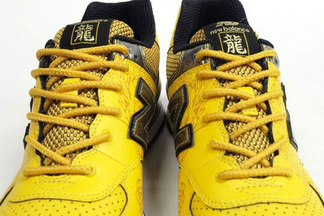 Nb 574 Year Of The Dragon Yellow 04 1