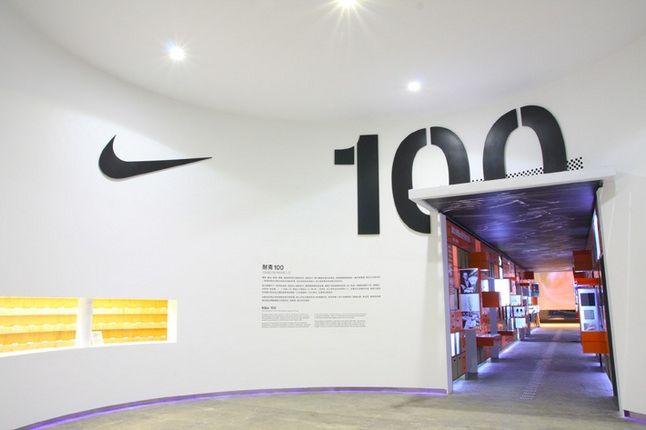 House Of Innovation Nike 100 Phase 1 18