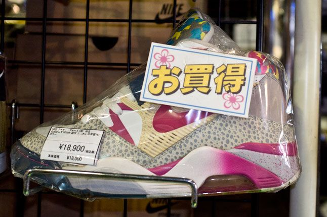 Nike Air 180 Union Px Mart 1