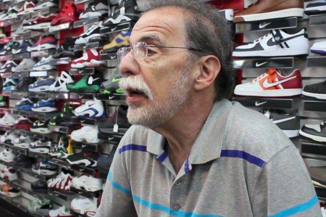 Sneaker Heaven 1