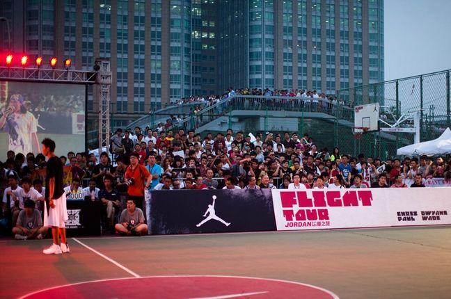 Air Jordan China 27 1