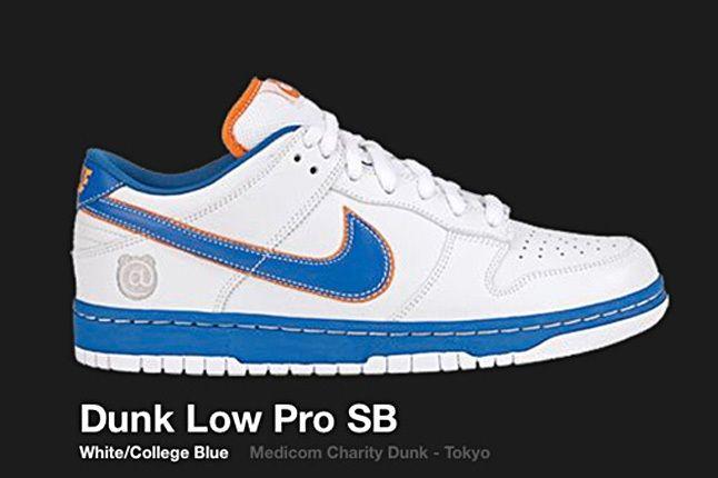 Nike Dunk Sb Low Medicom Charity 2004 2