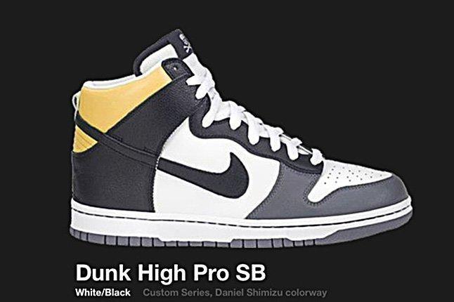 Nike Dunk Hi Sb Daniel Shimizu 2004 2