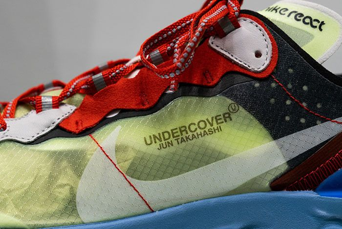 Undercover Nike Element React 87 New 3
