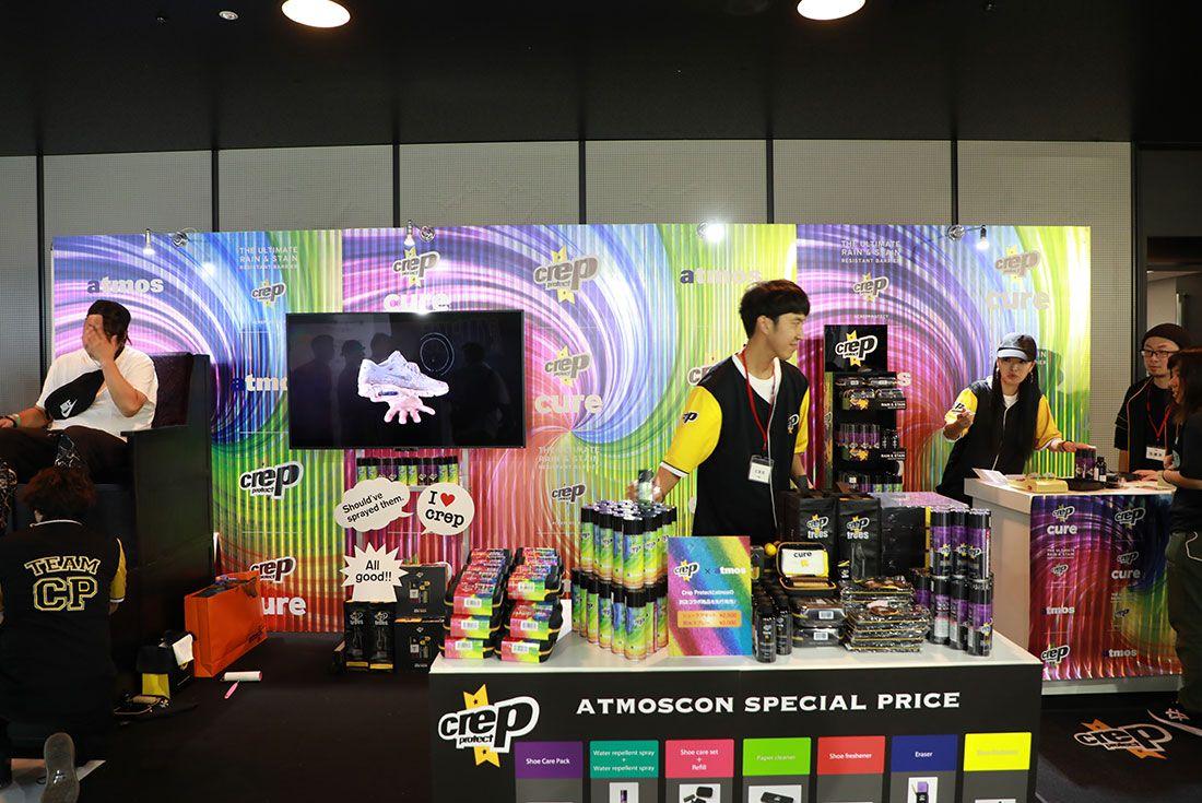 Atmos Con Tokyo 2019 Koji Sneaker Freaker Floor Shot42