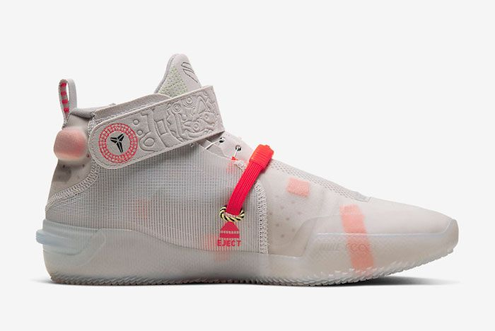 Nike Kobe Ad Nxt Ff Vast Grey Right