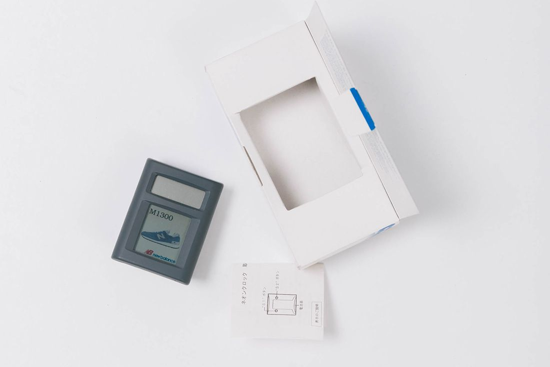 New Balance 1300 Jp Pedometer