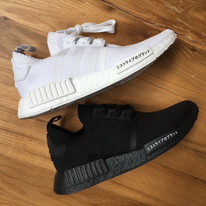 Adidas Nmd R1 Pack 6