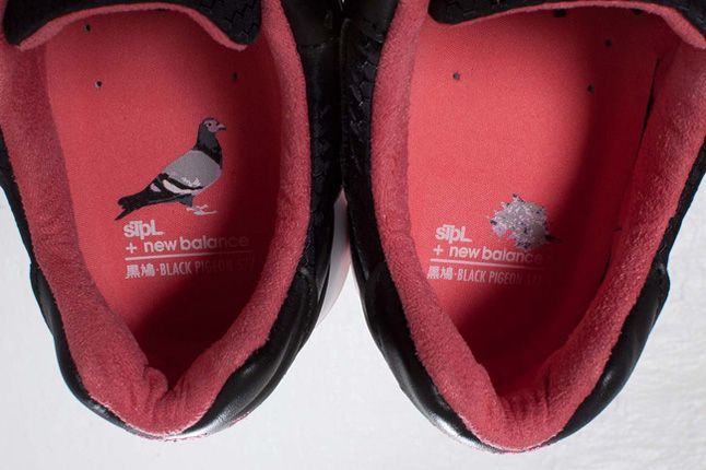 Staple X Size X New Balance 577 Black Pigeon Insoles 1